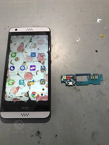 HTC 530麥克風故障