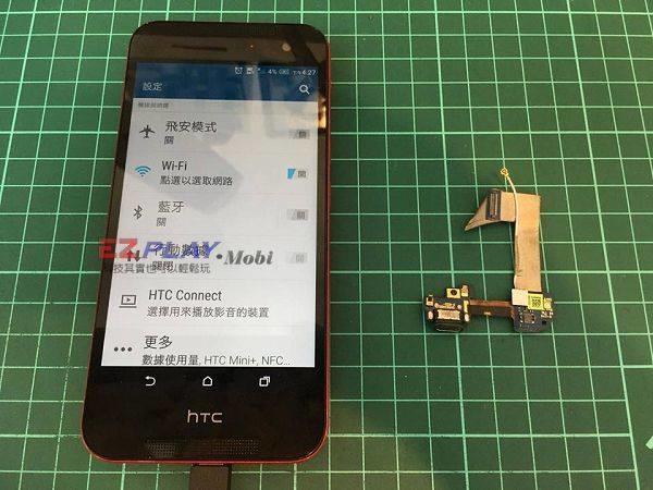 HTC 蝴蝶2充電斷斷續續