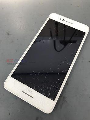 HTC 728手機俗擱大碗