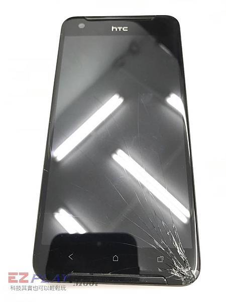 X9面板破裂