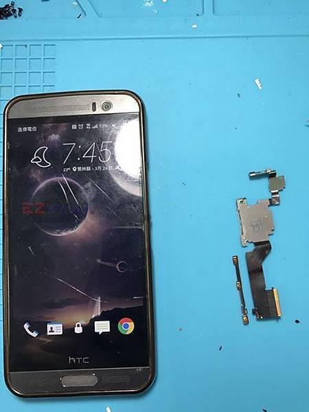 怎麼我的HTC M9+