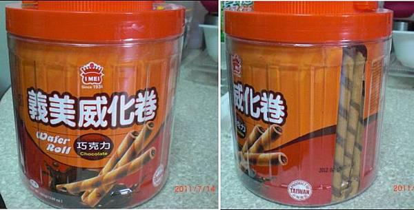 義美威化卷 巧克力口味.JPG