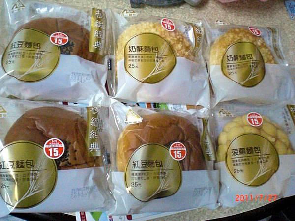 統一麵包 極緻經典麵包.jpg