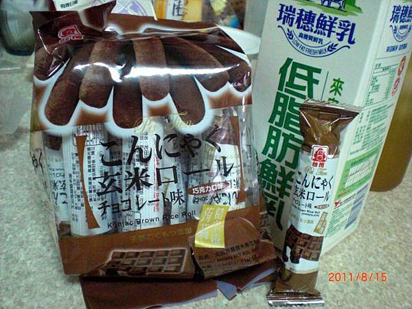 北田 蒟蒻糙米捲 巧克力.jpg
