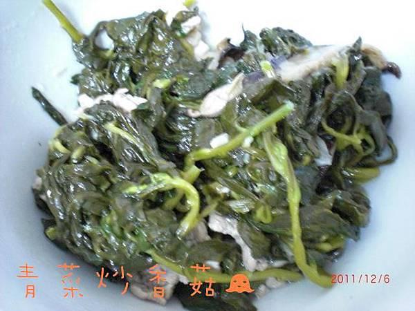 媽媽煮好吃的菜炒香菇.JPG