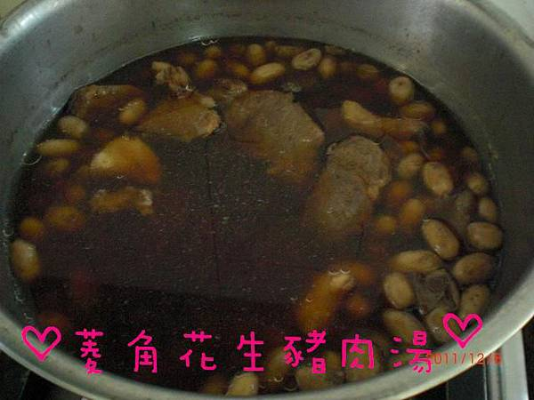 媽媽煮好吃的菱角土豆豬肉湯耶.JPG