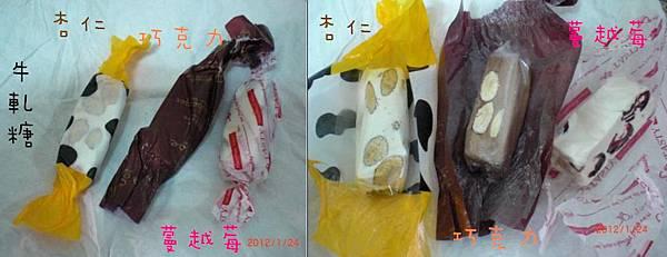 牛軋糖 3.JPG