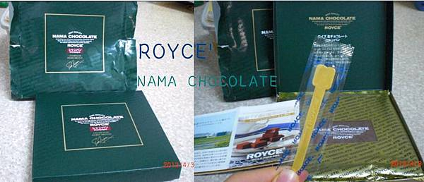 ROYCE CHOCOLATE 1