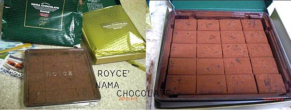 ROYCE CHOCOLATE 2