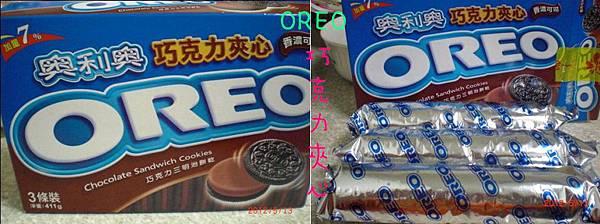OREO巧克力夾心