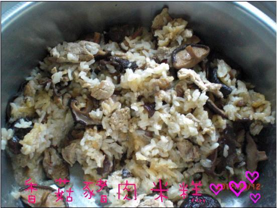 媽媽煮的香菇豬肉米糕好吃