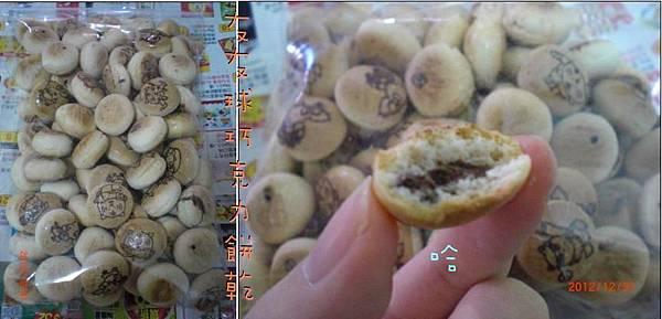 友友球巧克力餅乾2