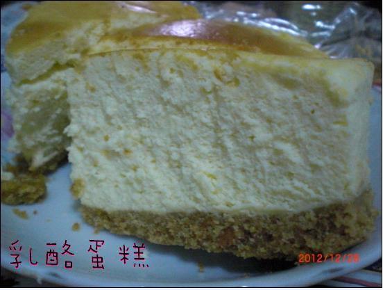 姑姑烤的好吃乳酪蛋糕1