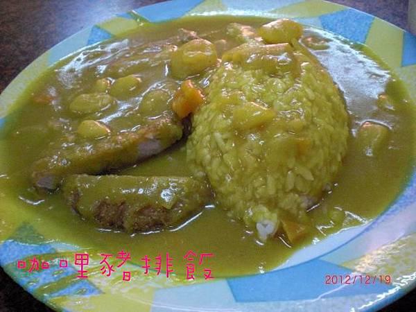 美香 咖哩豬排飯