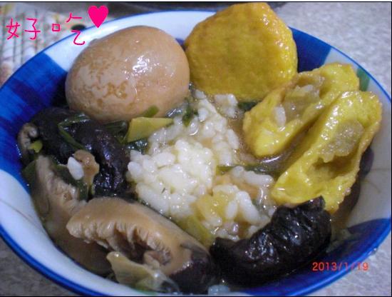 香菇滷蛋 火鍋料 拌飯2