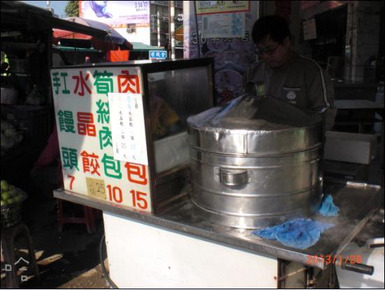 麻豆市場買饅頭包子1
