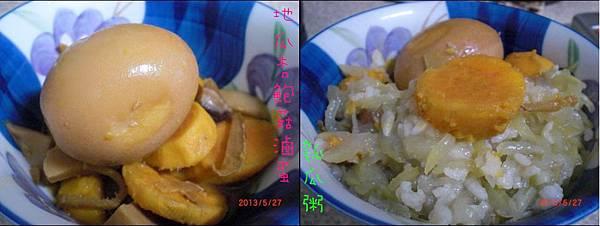 27瓠瓜粥 地瓜杏鮑菇滷蛋