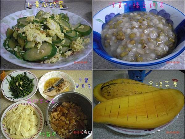 24小黃瓜炒蛋 洋薏仁綠豆甜湯 爸爸煮的菜 水果