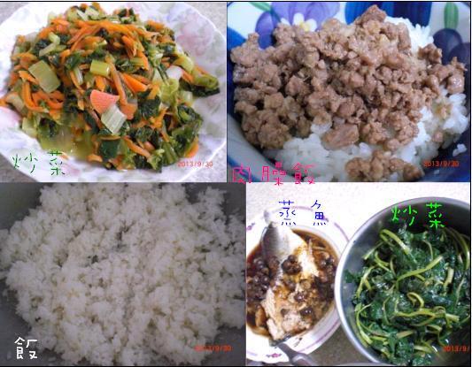 30肉臊飯 炒菜 蒸魚