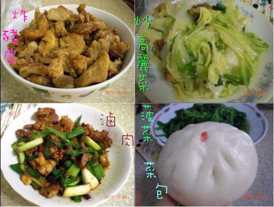 23炸豬皮 炒高麗菜 滷肉 菜包菠菜