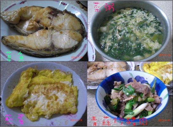 6爸爸煮的大餐營養美味