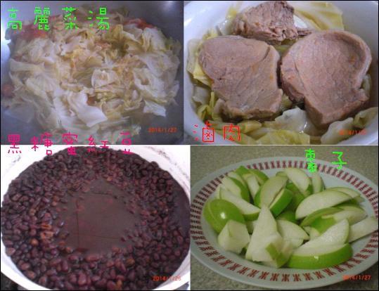 27高麗菜湯滷肉好香黑糖紅豆