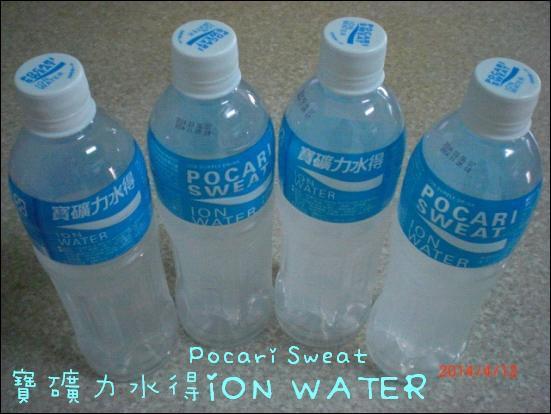 寶礦力水得ION WATER 1