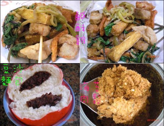 鹹酥雞 豆沙包 海苔肉鬆