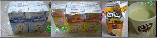 豆奶兩箱 果飲奶綠