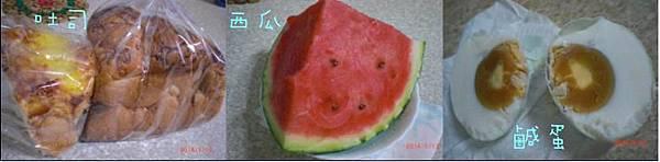 13水果甜點
