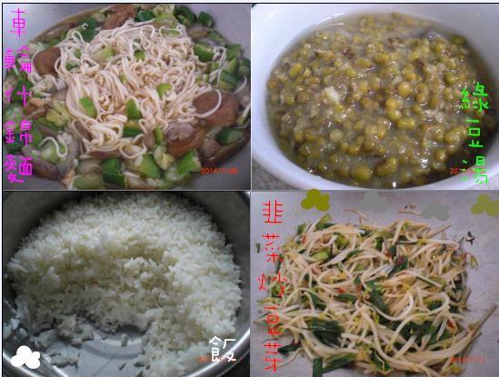 28什錦麵 飯菜綠豆湯 好好吃