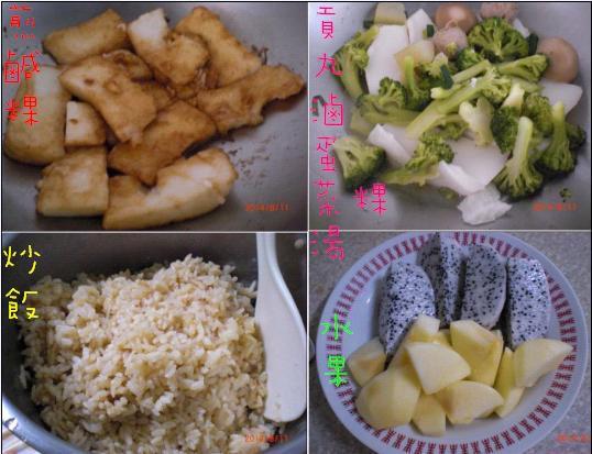 11煎鹹粿 炒飯 貢丸滷蛋菜粿湯 水果