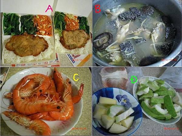 13雞排便當 米血香菇雞湯 蝦 水果