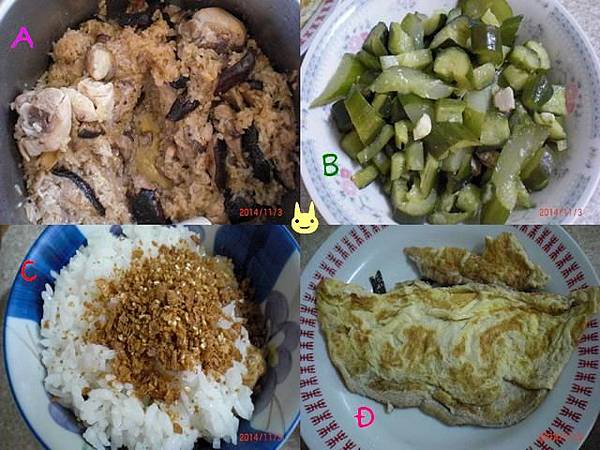 03麻油香菇雞米糕 菜鬆飯 蛋菜