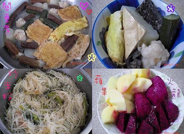 24幸福關東煮 炒米粉 水果