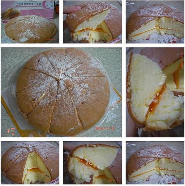 手工蛋糕波士頓 桔