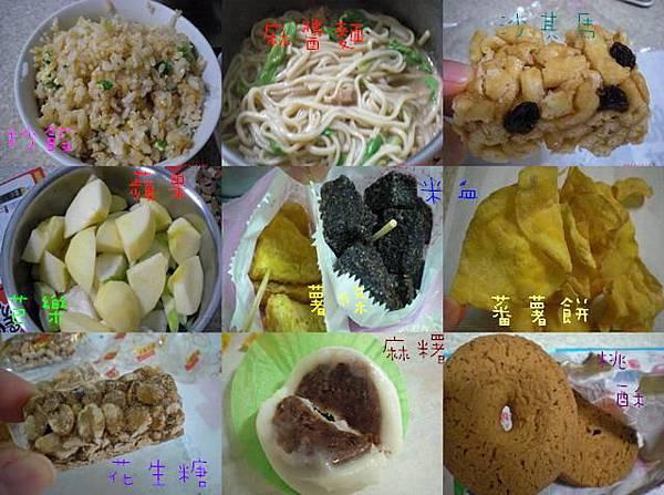 16炒飯麵甜果乾