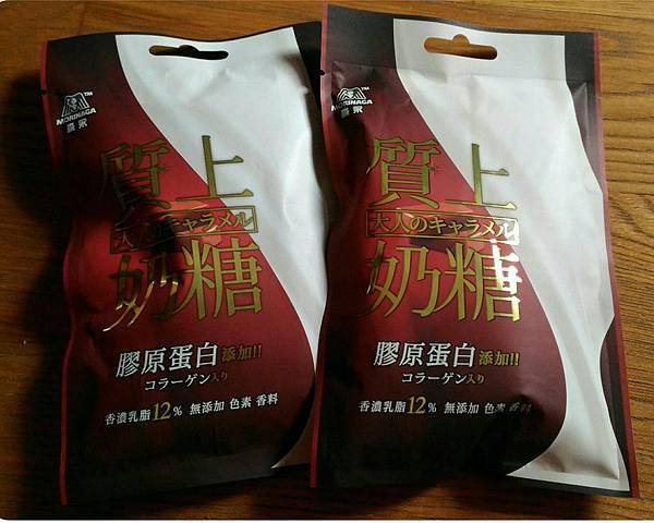 森永質上奶糖1.jpg