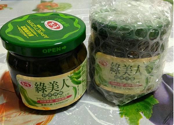綠美人剝皮辣椒1.jpg
