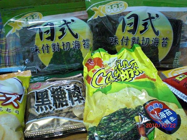日式 味付對切海苔(原味),卡迪娜 韓風海苔
