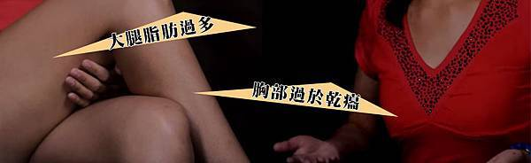 郭菁松削骨-05.jpg