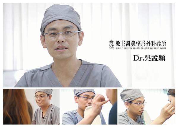 04割縫雙眼皮手術權威醫師推薦醫生.jpg