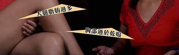 002自體脂肪隆乳豐胸手術多少錢觸感案例.jpg