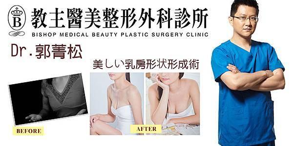 005自體脂肪隆乳豐胸手術討論PTT重做恢復期.jpg