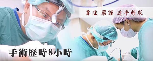 014自體脂肪隆乳豐胸手術