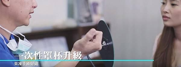 008果凍矽膠隆豐胸乳手術藝人部落客經驗消腫.jpg