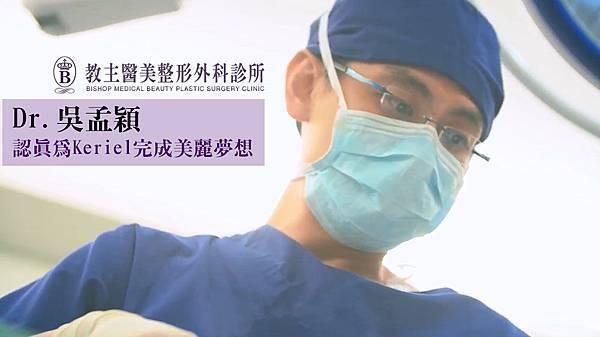 09自體脂肪補臉術後恢復其風險後遺症鈣化.jpg