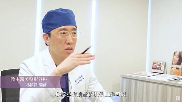 醫師.jpg