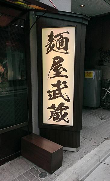 IMAG0351.jpg