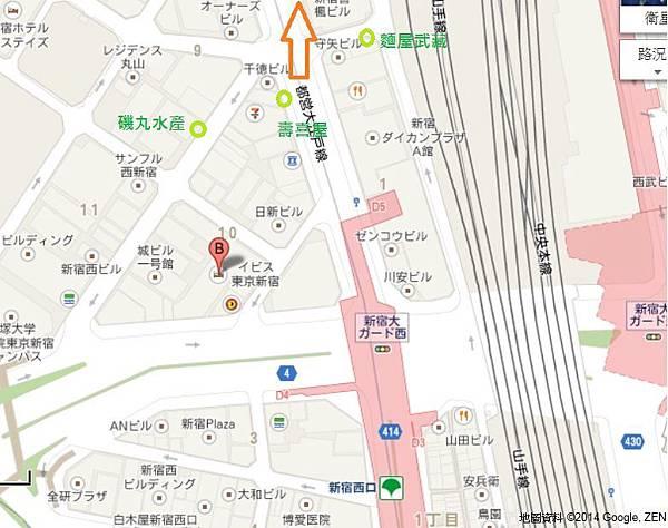 新宿美食.jpg